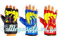 Перчатки боевые (шингарты) Zel 4224, кожа: 3 цвета, M/L/XL