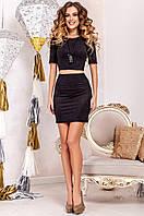 Молодежный  женский  черный  костюм  Софи  Jadone  42-48  размеры