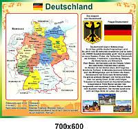 """Стенд в кабинет немецкого языка """"Карта и достопримечательности Германии"""""""