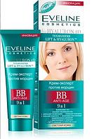EVELINE bioHyaluron 4D Крем-эксперт против морщин ВВ 9 в 1 (светлая кожа) TDS62962/61-93
