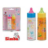 Магические бутылочки для кормления куклы Simba 5568627, фото 1