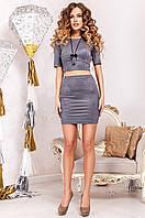 Молодежный  женский   серый  костюм  Софи  Jadone  42-48  размеры