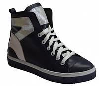 Стильные ботинки кожаные
