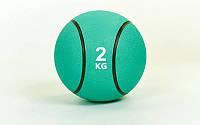 Мяч медицинский (медбол) 2 кг (верх-резина, наполнитель-песок, d-19,5см, цвета в ассорт.)