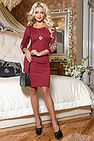 Женское приталенное платье с вышивкой на рукавах + большой размер