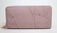 Женский кошелек на две молнии розового цвета