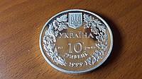 Монета 10 гривен Степной орел Серебро