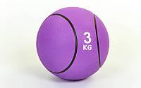 Мяч медицинский (медбол) 3 кг (верх-резина, наполнитель-песок, d-22 см, цвета в ассорт.)