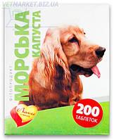 Лакки Морская капуста для собак, 200 табл.