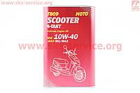 Масло  10W-40  для  4-х тактных скутеров и мопедов 1л фирмы MANNOL