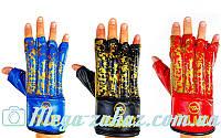 Перчатки боевые (шингарты) Zel 4226, кожа: 3 цвета, M/L/XL