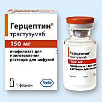 Герцептин лиофил. пор. д/инф. 150 мг №1, Хоффман-Ля Рош Лтд, Швейцария