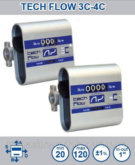 Механічний лічильник витрати ДТ Tech-Flow 3C до 120 л/хв