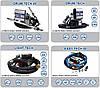 Механічний лічильник витрати ДТ Tech-Flow 3C до 120 л/хв, фото 2