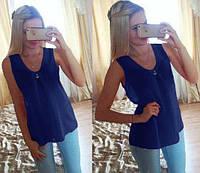 Универсальная блузка без рукава