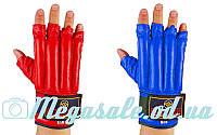 Перчатки боевые (шингарты) Zel 4011, кожа: 2 цвета, M/L/XL