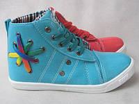 Ботинки детские спортивные 31-36 цвета разные Kolory: black/white/ lt.blue/ brown/red