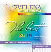 Журнал Velena Лучшее 2010