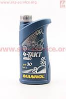 Масло 4 т для двигателей с/х техники 1 л фирмы MANNOL