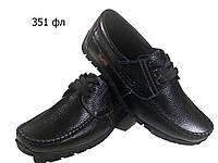 Мокасины мужские натуральная кожа на шнуровке  черные (351)