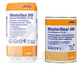 Двухкомпонентная эластичная гидроизоляция MasterSeal 589 (Grey)