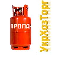 Баллон газовый бытовой 27 л.(NOVOGAS Беларусь)