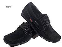 Мокасины мужские натуральная замша на шнуровке  черные (351)
