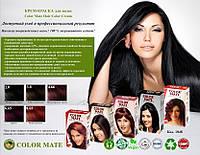 Краска-крем для волос Color Mate обогащена натуральными маслами