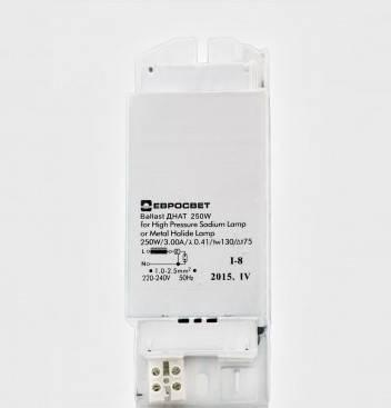 Балласт для натриевых ламп ДНАТ 250W 220V 3.0A