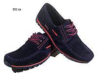 Мокасины мужские натуральная замша на шнуровке  синие  (351)