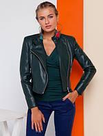 Женская кожаная куртка КОСУХА 3 цвета  р 42