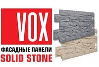 Сайдинг VOX Solid Stone Камень (5 цветов)