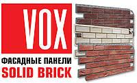 Сайдинг VOX Solid Brick Кирпич (7 цветов)