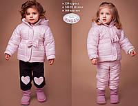 Baby angel куртка осенняя на девочку 86.110р