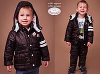 Baby angel куртка осенняя на мальчика р 86-116 акция