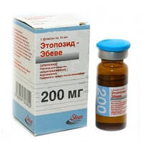 Этопозид-Эбеве Etoposid-Ebewe 200мг