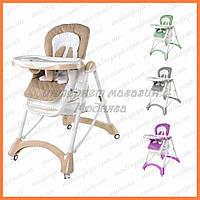 Стульчик для кормления | стульчик для кормления CRL-9501