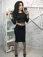 Костюм женский Дайвинг