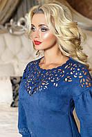 Женское замшевое платье с перфорацией синее + большой размер