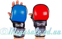 Перчатки гибридные для единоборств MMA MATSA 2011: кожа, 2 цвета, M/L/XL