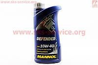 Масло 10W-40 масло DEFENDER полусинтетическое  1 л фирмы MANNOL