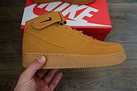 Мужские кроссовки Nike Air Force 1 Wheat Flex High