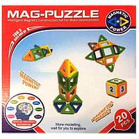 Конструктор магнитный Mag-puzzle 20 деталей