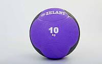 Мяч медицинский (медбол) от 1 до 10кг (верх-резина, наполнитель-песок, цвета в ассорт.) 10