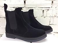 Демисезонные женские ботинк- челси,замша