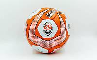Мяч футбольный №5 Гриппи 5сл. ШАХТЕР-ДОНЕЦК FB-0047-160 (№5, 5 сл., сшит вручную)