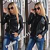 Женская стильная кожаная куртка с пояском