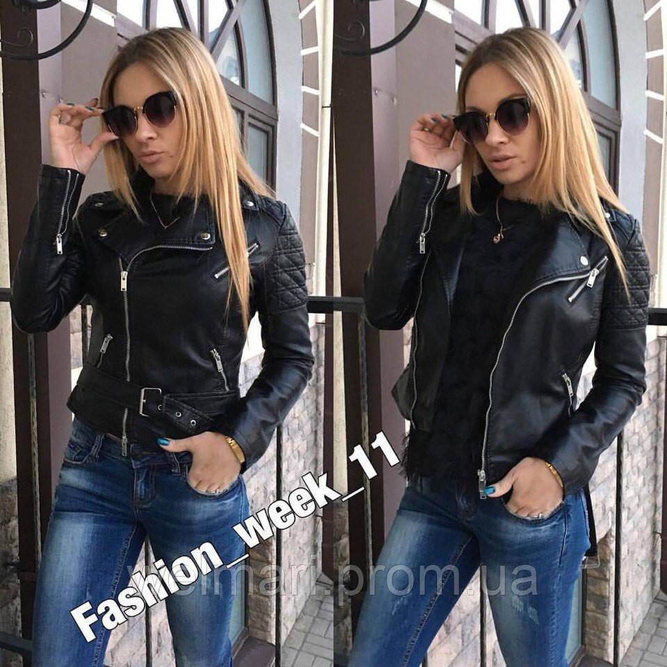 Женская стильная кожаная куртка с пояском, фото 1