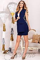 Деловой  женский  темно-синий костюм Ролинс Jadone    42-50  размеры