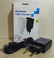 Зарядное устройство microUSB-USB (адаптер+кабель) LENOVO